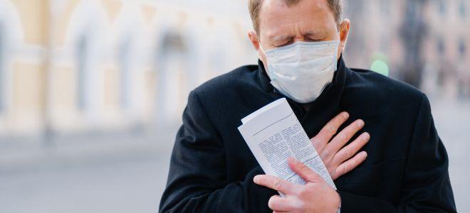 Foto de capa - Luto em Tempos de Pandemia - Livro Digital